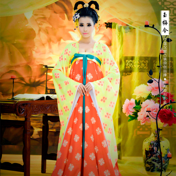 Yellow Print Chiffon Dance Costume Tang Maid Servant Costume TV Drama Legend Of Tang Empress Wu Meiniang Actress Costume