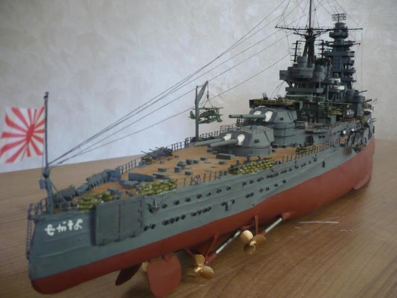 Paper Model World War II, the Japanese battleship Nagato 1: 200 world war ii the definitive visual guide