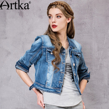 Artka Women's Autumn New All-match Slim Fit Denim Coat Vintage Turn-down Collar Long sleeve Comfy Coat With Pockets WN10261Q