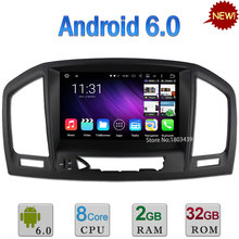 8″ Android 6.0 Octa Core 2GB RAM 32GB ROM DAB+ Car DVD Player Radio Stereo GPS For Opel Vauxhall Insignia 2008 2009 2010-2013