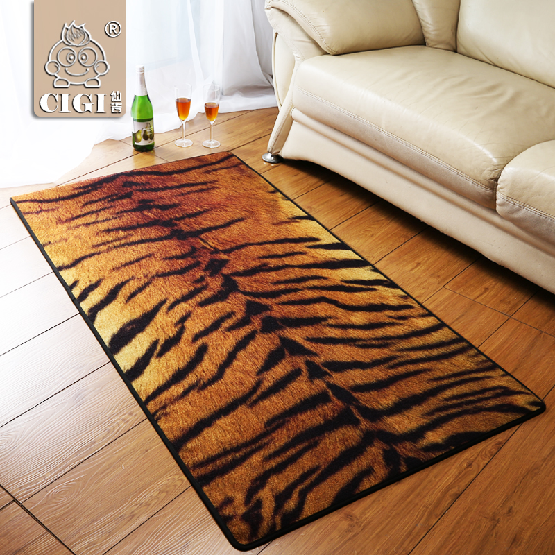 CIGI Creative Tiger Skin Pattern Carpet Living Room Table