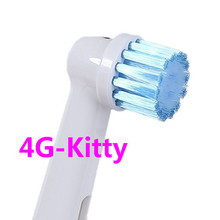 Replacement Toothbrush Heads Compatible With Bran Oral-B Model: D4510, D12013 3D Sensitive Clean Series EBS-17A 12 Pcs