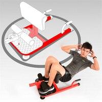 Новый сидеть тренажер оборудование талии Training брусок для отжиманий рука мышцы хип приседания тренер домашний Спорт Фитнес машина XYWJ-8404