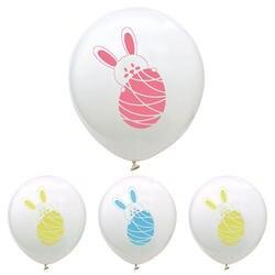 12 дюймов милый зайчик яйцо латекса шар Пасхальный вечерние Декор Детский день рождения для вечерние Baby Shower Декор игрушка кролик воздушный