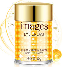 Images Gold Eye Cream Collagen Hydra Moisturizing Eye Gel Remove Eye Bag Anti Puffiness Dark Circles Remove Anti Wrinkles Care(China)