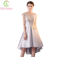 SSYFashion New Short Evening Dress The Bride Banquet Elegant Grey Satin Lace Appliques High Low Formal