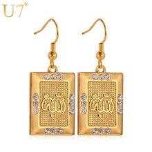 Allah Earrings Islamic Jewelry Gold/Silver Color Rhinestone Vintage Square Drop Earrings For Muslim Women E474