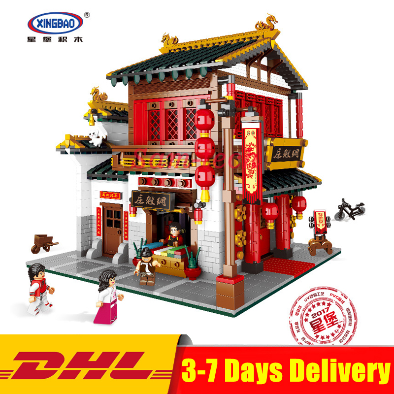 2018 DDHL XingBao 01001 2787Pcs Chinese Style The Chinese Silk and Satin Store Set Educational Building Blocks Bricks Toys Model василий п аксенов шестьсот метров по прямой