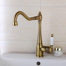 Высокое качество Новое прибытие бортике одной ручкой ванной раковина смеситель/кран Нажмите Античная Латунь горячей и холодной воды