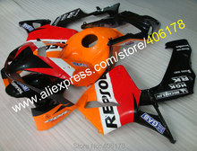Hot Sales,For Honda CBR 600RR 2003/2004 CBR600RR 03 04 F5 CBR/600RR Repsol Replacement Motorcycle Fairings (Injection molding)