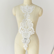 1 Piece Lace Trim Embroidered Appliques Ivory Patch Fabric For DIY Wedding Dress Costumes