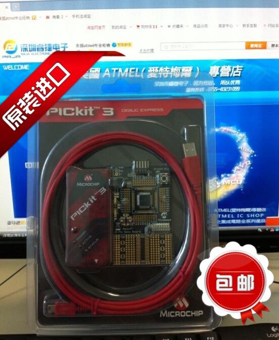 Free Shipping   PIC Kit3 PICKit3 (DV164131) Online Emulator / Download / Programming