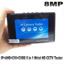 "8MP handgelenk 4,0 IP Kamera CCTV Tester Monitor 4 ""koaxial HD 4 K H.265 WIFI hotspot PTZ Control Kabel CVI TVI AHD CVBS Kamera tester"