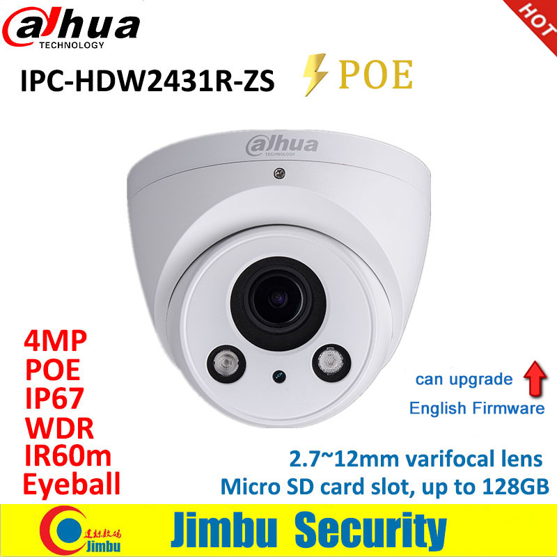 Dadua IP Camera 4MP POE IPC-HDW2431R-ZS 2.7~12mm varifocal lens IR60M WDR 3DNR H.265 /H.26 camera IR60m IP67 Micro SD card slot h 265 264 ipc lwirdnts400s 4mp ip camera 2 8 12mm varifocal manual zoom lens 4mp ir 30m with sd card slot poe network camera