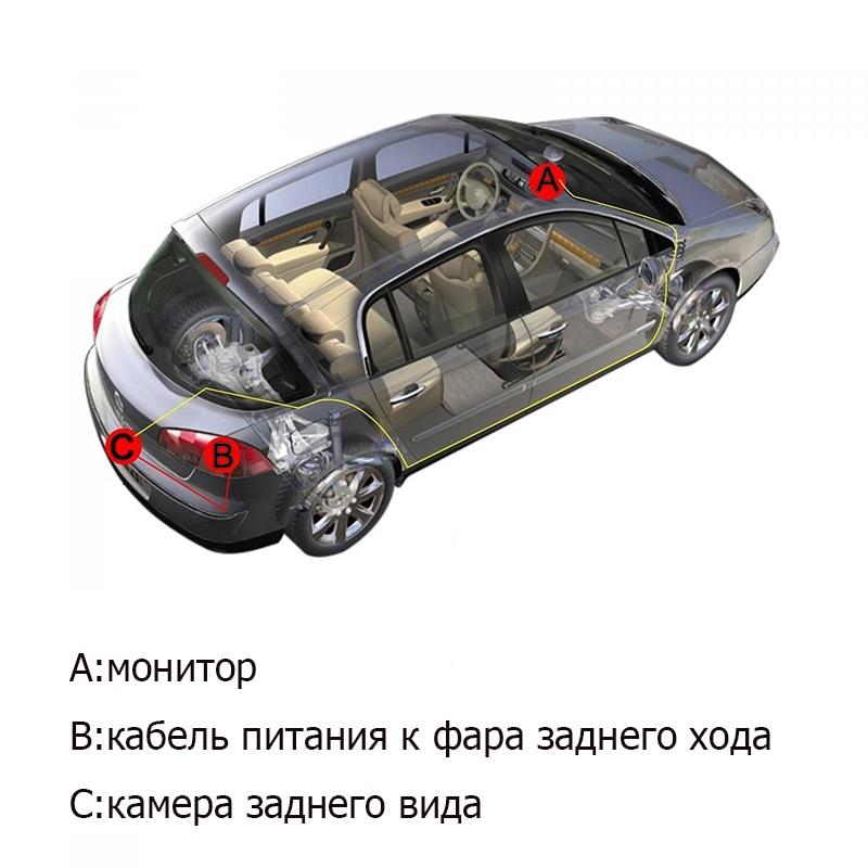 2 in1 Parkimiskaamera andurid Mustad andurid Tagasikäik Radar Auto - Autode Elektroonika - Foto 6