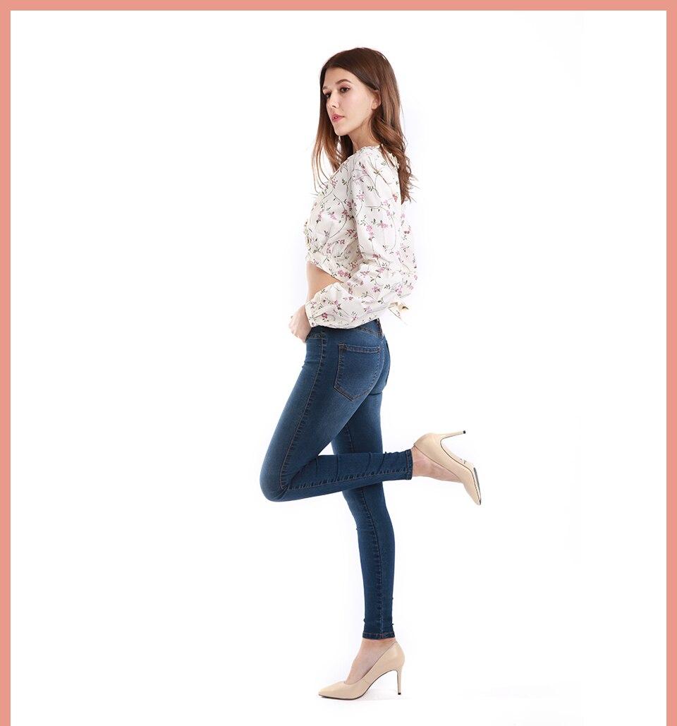 Autumn Winter Women Denim Skinny Pants Super Stretch Fake Front Pocket Waist Blue Grey Black White Slim Elastic Lady Jeans 26