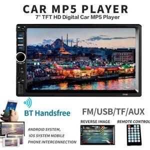 """Image 3 - Автомагнитола 2 din 7018B, стерео система с 7 """"HD радио, Bluetooth, FM радио, mp5 плеером, с поддержкой камеры заднего вида"""