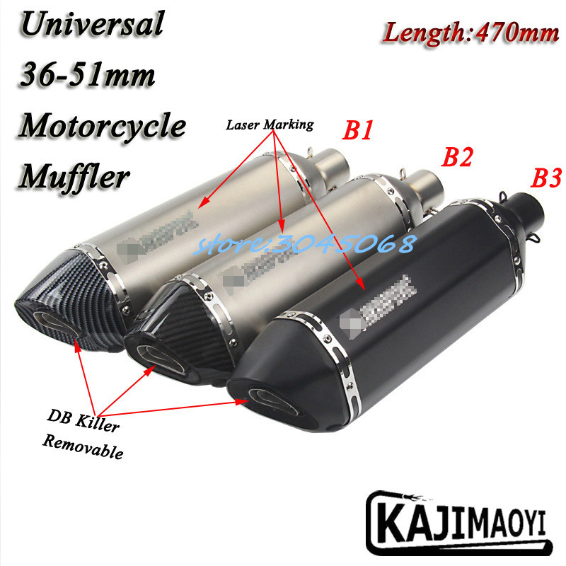 370mm 470mm 570mm Universal Motorcycle Exhaust Escape Carbon Fiber Modified Muffler With Sticker DB Killer For GSXR600 R6 CBR500