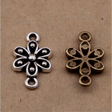 30pcs 17x10mm Antique Silver/Bronze Flower Bracelet Necklace Connectors End Clasps Charms Pendant for DIY Jewelry Making Z615