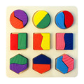 Children Wooden Learning Montessori Early Geometry Educational Toys Puzzles Toys Gift To Children