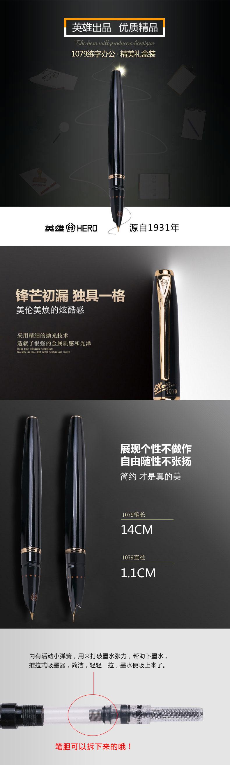 milímetros Nib Fountain Pen Escritório de Contabilidade Especial Venda Quente