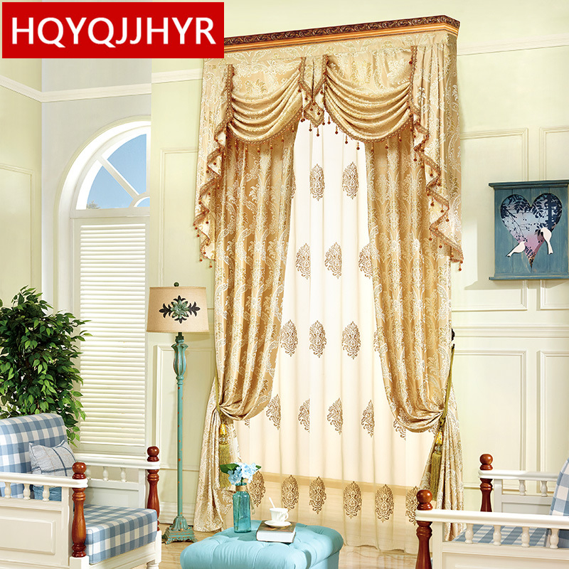2016 New Luxury Spun Gold Jacquard Blackout Curtains For