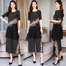 Goddess 2 Piece Set Women Polka Dot Womens Summer Suit Wave Point Two Top And Pants Year-old Female Costume