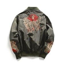 2017 Men's Slim Jacket Jacket,Fashion Men's European Style Printed Thin Pilot Jacket , ArmyGreen Lapel Baseball Mens Jacket