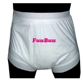 Free Shipping FuuBuu2208-WHITE-XXL Wide elastic pants/Adult Diaper/incontinence pants /Pocket diapers/Wasserdichte,atmungsaktive pocket side elastic waist pants