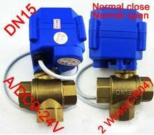 """1/2 """"AC/DC9 24V 3 דרך ממונע שסתום T נמל, 2 חוטים (CR04), DN15 חשמלי כדור valve כיבוי לחזור"""