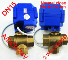 1/2 「 ac/DC9 24V 3 ウェイ電動バルブ t ポート、 2 ワイヤ (CR04) 、 DN15 電動ボールバルブ電源オフリターン