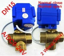 """1/2 """"ac/DC9 24V 3 vias motorizada válvula t porto, 2 fios (cr04), dn15 válvula de esfera elétrica fora retorno"""