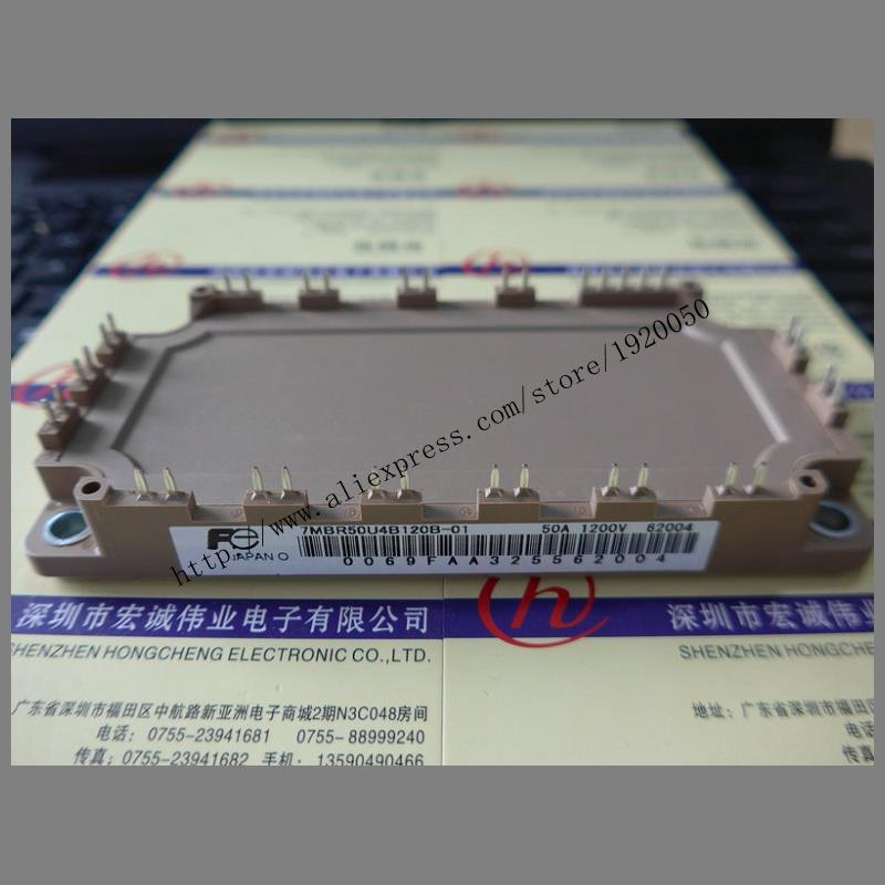 7MBR50U4B120B-01  module Special supply Welcome to order !7MBR50U4B120B-01  module Special supply Welcome to order !