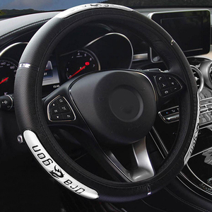 Reflective PU Leather Steering