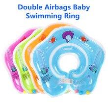 Летние надувные детские милые кольца для плавания для детей от 0 до 3 лет, Детский круг для купания, аксессуары для бассейна, надувные плоты для бассейна