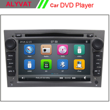 7′ Сенсорный Экран Авто DVD GPS Системы плеер для Opel Corsa Astra Zafira Vectra Meriva 2004 2005 2006 2007 2008 2009 2010 2011