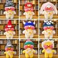 Лалалафанфань 30 см  каваи  кафе  Мими  желтая утка  плюшевая игрушка  милая плюшевая кукла  мягкие куклы с животными  детские игрушки  подарок ...