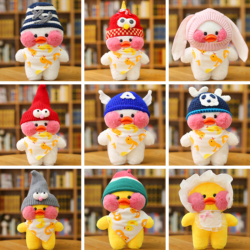 30CM LaLafanfan Kawaii Cafe Mimi Yellow Duck Plush Toy Cute Stuffed Doll Soft Animal Dolls Kids Toys Birthday Gift for Children duck animal series many chew toy
