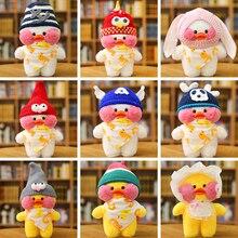 30CM LaLafanfan Kawaii Cafe Mimi Gul Duck Plysch Toy Söt Fylld Dock Mjuk Djurdukar Barn Leksaker Födelsedagspresent för barn