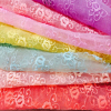 New African Popular French Lace Cord Embroidery Organza Lace Fabric Nice For Wedding Dress Milk Silk