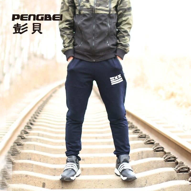 2015 New Special Men Sport Pants Slim Sweatpants Men's Large Size S-XXL Trousers Casual Jogger Pants Low Crotch Harem Pants