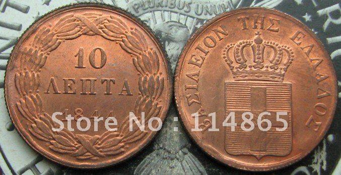 1833-1857 GREECE 10 Lepta COIN COPY commemorative coins-replica coins medal coins collectibles