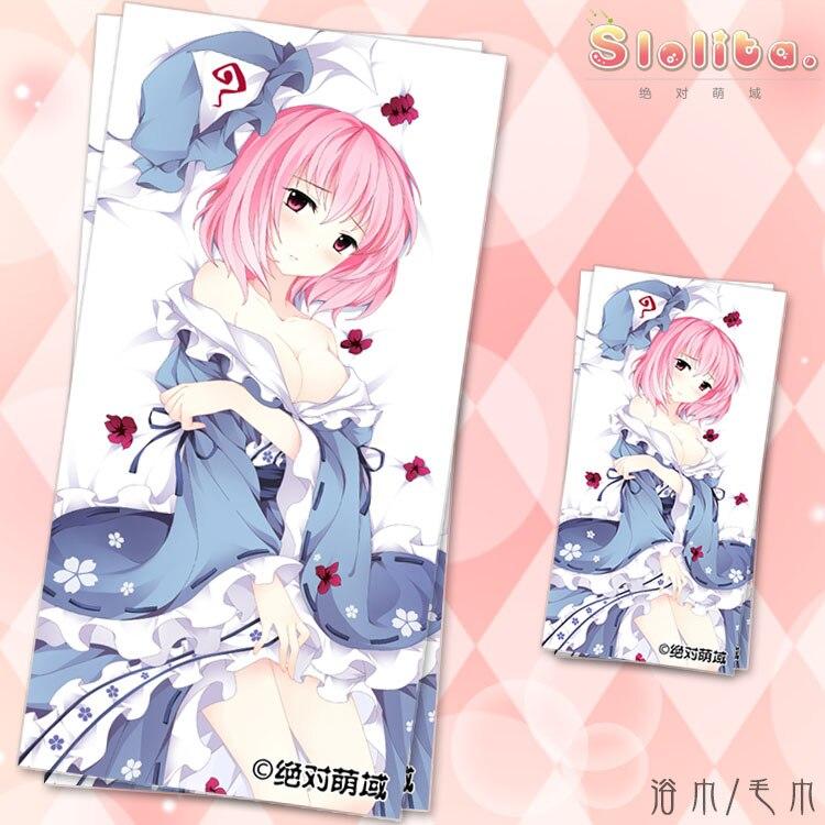 Japonais Anime Touhou projet Yuyuko corps bain salle de bain plage Sexy microfibre serviettes Facecloth gant de toilette 70*35/140*70 cm pour cadeau