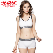 Brand Push Up Bra Sets For Women Seamless Underwears Comfortable Vest Intimates Seamless Sexy Female Boxers Full Cup Bras Set