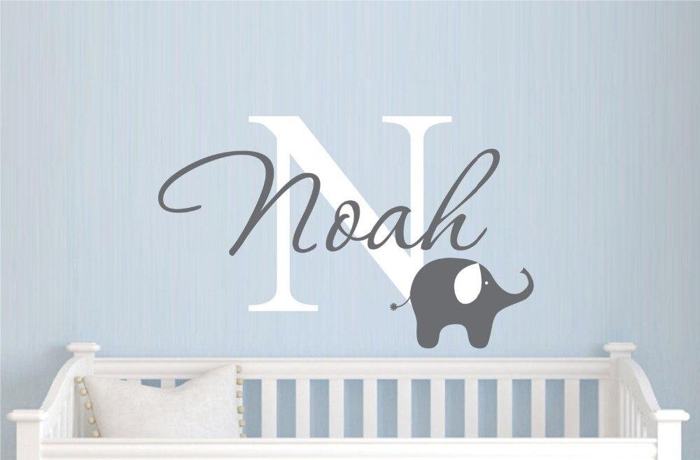 customer made custom elephant name wall sticker decal for boys decor