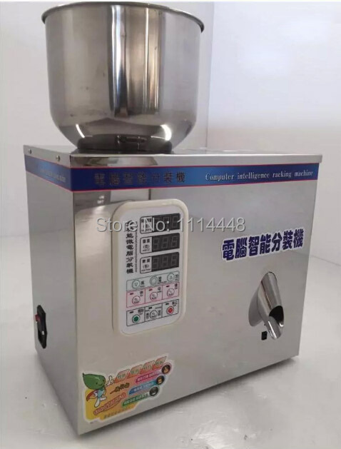 Tea Packing Machine Tablet Weighing Machine Granule Packing Machine1-25g
