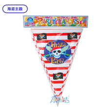 12pcs Pirate theme Cartoon Flags chilren happy Birthday Party Items For Kids  favors Event Supplies Decoration