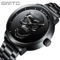 Skull Watches Male Unique Design Men Watch GIMTO Luxury Brand Sports Quartz Military Steel Wrist Watch