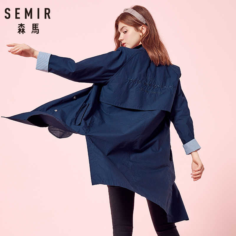 SEMIR Windbreaker Jackets Women Long Jacket 2018 Autumn New Thin Coat Version Loose chic Jacket Letter Embroidery Women Coat