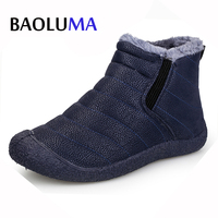 2017 New Couple Unisex Boot Women S Winter Snow Boots Keep Super Warm Boots Plush Ankle